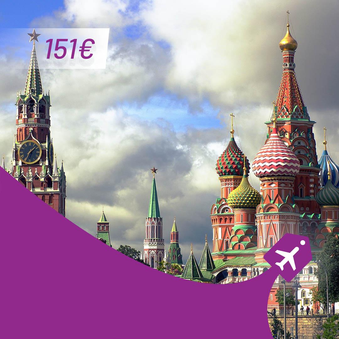 avio karte sofija moskva