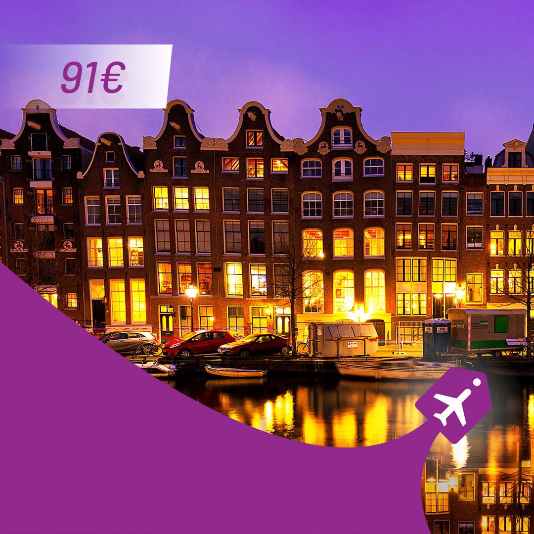 let za amsterdam