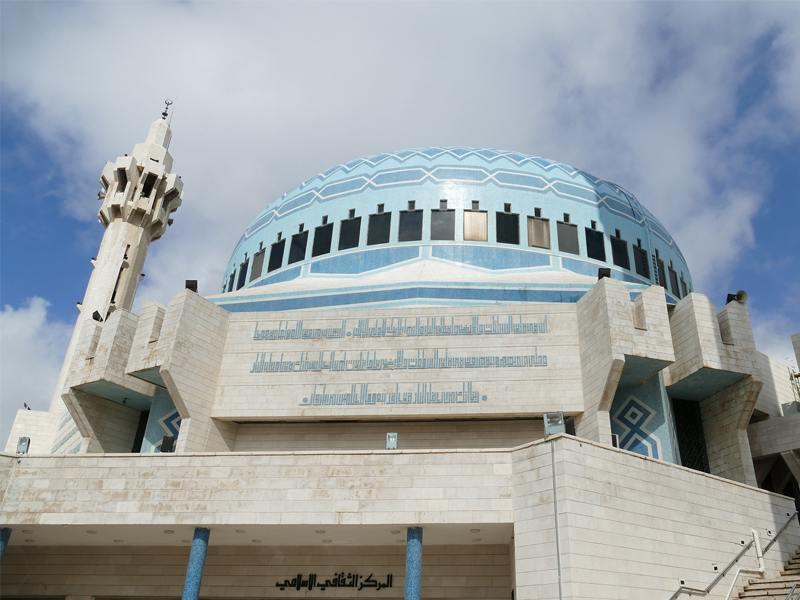 Džamija kralja Abdulaha, Aman, Jordan