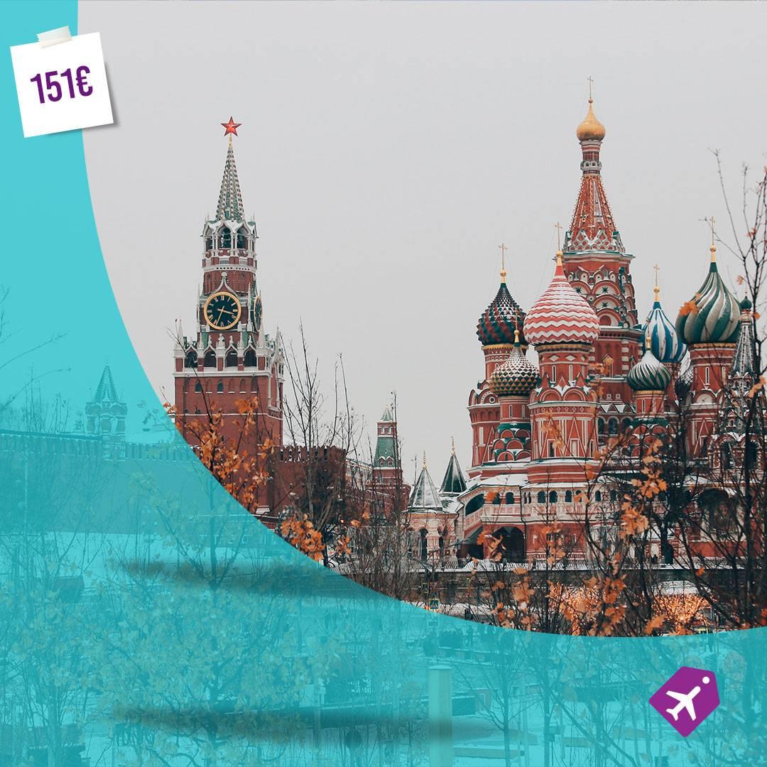 Beograd Moskva letovi aviotag